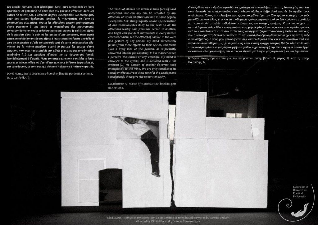 BiennalePractPhil2020_Hume